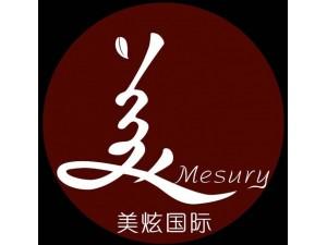 广州美炫化妆品有限公司-官网 化妆品OEM ODM 生产