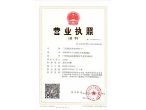 广州美炫化妆品有限公司-官网 化妆品OEM ODM 代加工