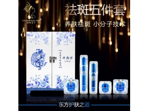 广州美炫化妆品有限公司官网 化妆品OEM ODM 代加工
