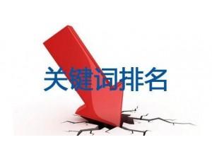 南京线下app推广
