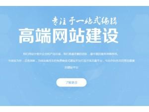 南京信息流推广费用