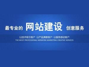湖南网站建设制作_中安云城
