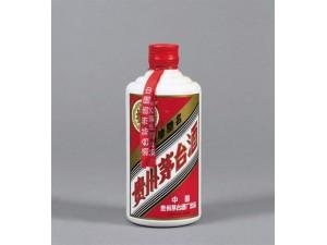 主要经营:北京回收购物卡、茅台酒、名烟名酒、
