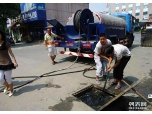 南京安德门菊花台市政管道清淤 管道疏通清洗
