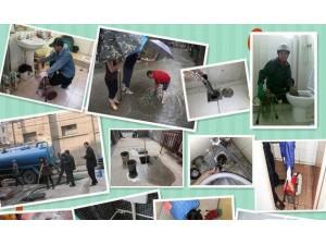 建邺区疏通下水道、建邺区疏通马桶、建邺区疏通厕所