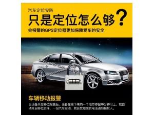 广州gpsRFID集装箱锁RFID集装箱锁卫通达石恩榕GPS