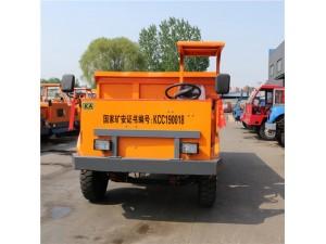 工程履带装载车 定制自卸履带运输车