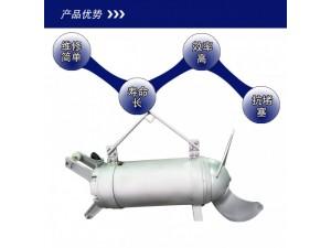 污水处理厂专用冲压式潜水搅拌机生产厂家水下潜水搅拌机生产厂家