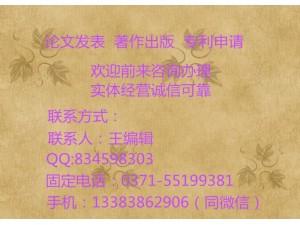 上海高级职称评定条件