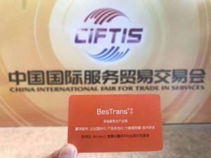 专业人工翻译:成绩单驾照出生纸护照银行流水翻译盖章