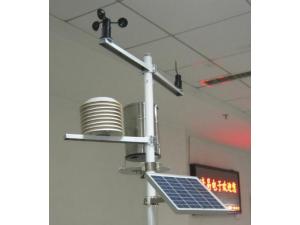 JL-03 小型气象站