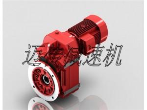 迈传F系列齿轮减速机|减速机供应|厂家直销