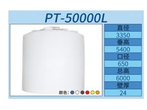 供应50吨立式储罐化工大型减水剂水箱