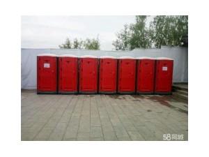 136大兴区出租环保1109移动厕所公司8718