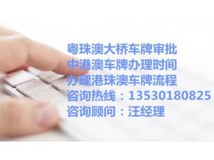 深圳前海租凭公司转让代办审批时间及费用