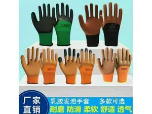 厂家直销纱线挂胶浸胶皱纹耐磨防滑透气工地劳保防护手套批发