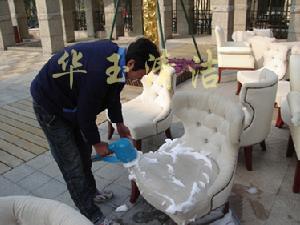 三元里专业洗沙发座椅的公司,绒布、亚麻沙发、贵妃椅去污清洁