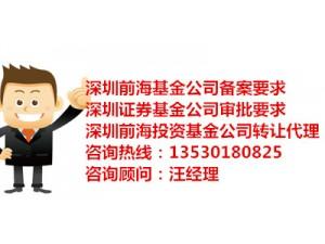 香港企业申请粤港两地车牌办理要求及费用