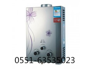 合肥万和燃气热水器(各区)售后服维修+网站咨询电话
