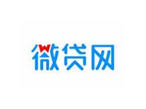 提供郑州全款按揭车不押车 郑州房贷郑州信用贷