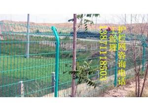 蔡甸菜园子种植钢丝网铁丝网围栏网哪里有卖的多少钱一米