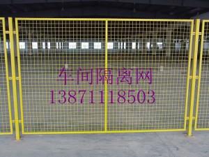 新洲车间隔离网 仓库防护网 武汉青山区护栏网厂家直销