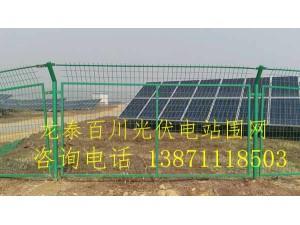 宜昌光伏电站专用弯头护栏网围网价格武汉厂家直销价格实惠质量好