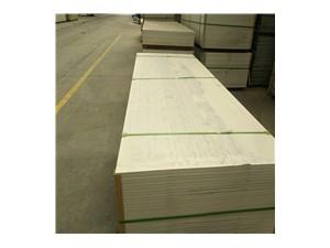 硅酸钙板厂家面向内蒙供应硅酸钙板