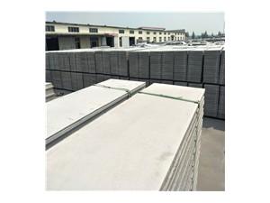 这里是北京轻质隔墙板厂家