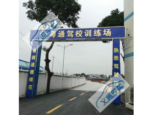 在深圳龙岗考拖头车证b2增驾a2驾校学费多少钱