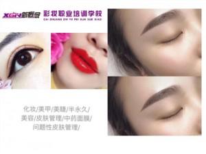 蚌埠哪里学化妆好学美甲好新概念化妆美甲职业培训学校