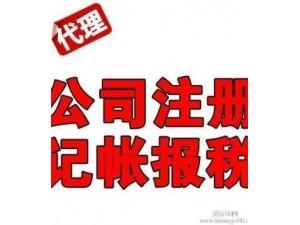 浙江自由贸易试验区油品公司注册 办理危化证 舟山汽油柴油销售