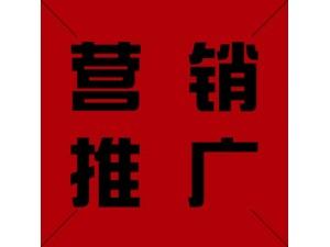 南通网络营销软件