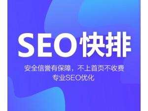 南通网络调查公司