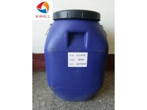 山东乳液厂环保无味丙烯酸纯丙乳液