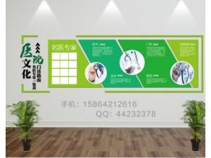 青岛医院形象墙文化墙设计制作安装