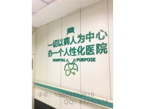 青岛崂山区医院形象墙文化墙设计制作安装