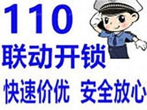宜昌全程开格林尼森保险柜夷陵广场联系方式