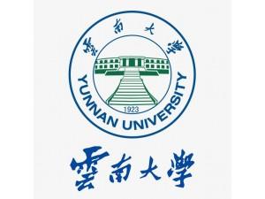 云南大学旅游管理专业(自考专科)招生 正规大专学历