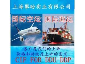 供应上海到美国FBA海运美森海派极速达双清包税到门