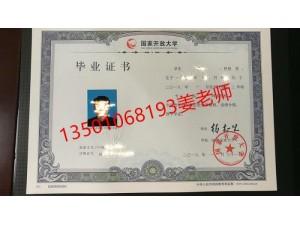 北京高校自考本科1年毕业北京交通大学工程管理协议保障稳妥毕
