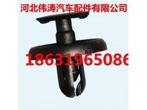 厂家直销通用挡泥板卡扣穿芯钉 固定卡子定位器适用于7mm口径