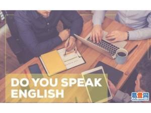 靖江英语培训,靖江成人英语考级培训班