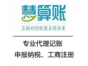 扬州江都代账多少钱一年