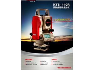 免棱镜激光全站仪KTS442RLC南京直销