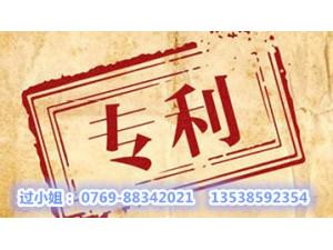 广东专利申请服务商,东莞金林专业安全放心
