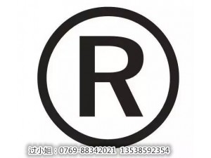 东莞金林知识产权提供商标保护、专利维权的专业服务