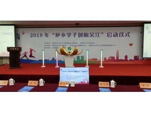 北京掌印发光柱,手印台租赁