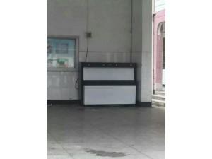 天津滨生源商务直饮设备水处理装置净化水系统价格走势