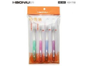 扬州牙刷厂家生产批发HAONIU皓牛901促销4支装